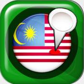 马来西亚导航 2016 4