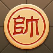 中国象棋: 人机对战双人休闲游戏完美中文版