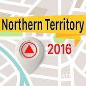 北領地 离线地图导航和指南