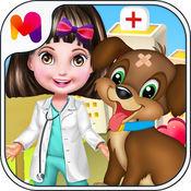 玛丽亚宝贝宠物的兽医和一只小狗医生 - 宠物美容院及水疗的孩子游戏!