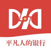 DSD--平凡人的银行