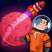 火星跳跃银河使命:在这颗红色星球UFO外星人战斗与宇航员