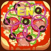 吃货披萨,儿童专属游戏,爸爸妈妈和宝宝的游戏-EN