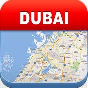 迪拜离线地图 - 城市地铁机场 4.4