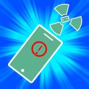 手机辐射检测仪(手機輻射檢測儀)