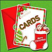 圣诞贺卡制造商 1