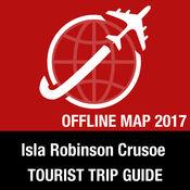 Isla Robinson Crusoe 旅游指南+离线地图