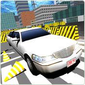 城市豪华轿车停车场模拟器3D