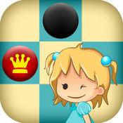 跳棋-儿童版
