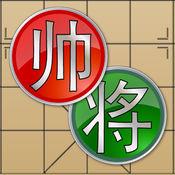 中国象棋 V+