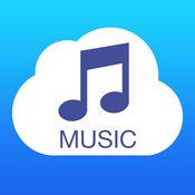Musicloud - MP3和FLAC音樂播放器對於雲平台. 1.5