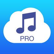 Musicloud Pro - MP3和FLAC音樂播放器對於雲平台 1.6