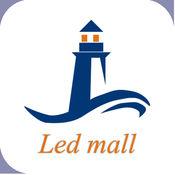 LED 商城 1