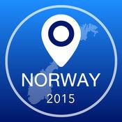 挪威离线地图+城市指南导航,景点和运输 2.5
