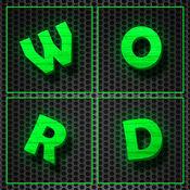 最终词搜索挑战pro - 最好的脑益智解谜游戏