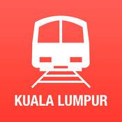 吉隆坡轻快铁交通指南 2