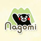熊本 Nagomi纪行软件 1.1