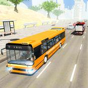 城市公交车驾驶模拟器3D