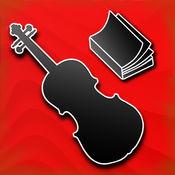 古典音樂腦 莫扎特效應 - 大脑训练和高度集中, 音樂準備高