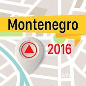 黑山共和国 离线地图导航和指南 1