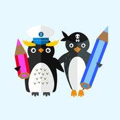 快樂的企鵝小孩的彩圖 1