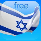 一月学会希伯来语 Free 1.25