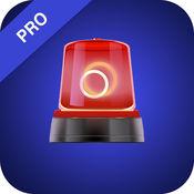 模拟警笛专业版 – 警灯警报声,防身必备 1
