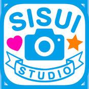 SISUIフォトスタジオ&着物衣裳レンタル