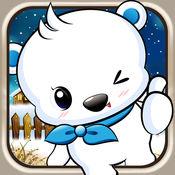 跳跳北极熊 - 一...