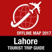 拉合尔 旅游指南+离线地图