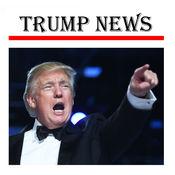 即时特朗普新闻