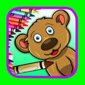 游戏熊彩页为孩子绘画设计 1