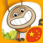 Gigglebug - 笑笑小虫 1.5.0