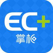 EC+掌柜