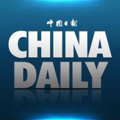 China Daily新闻...