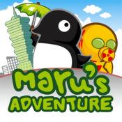 Maru's 大冒险 (台湾篇)