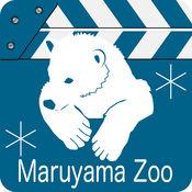 Marudo Next(圆山动物园主题)