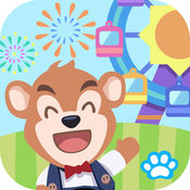 熊大叔游乐园 - 熊大叔儿童教育游戏