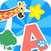 熊大叔宝宝连线 - 熊大叔儿童教育游戏