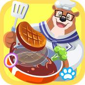 熊大叔餐厅 - 熊大叔儿童教育游戏