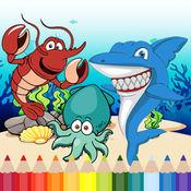 根据海为着色书游戏 1