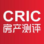 CRIC房产测评...