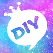主题DIY - 壁纸图标制作神器 1