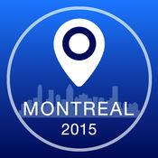 蒙特利尔离线地图+城市指南导航,旅游和运输