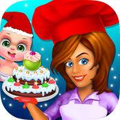 圣诞节烹调妈妈 - 厨师厨房烹调比赛 1