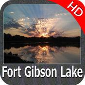 湖 吉布森堡 Oklahoma HD - GPS 地图 航海家 5.0.1
