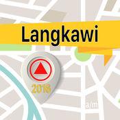 Langkawi 离线地图导航和指南 1