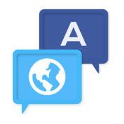 翻译家 - 全球旅游必备翻译工具