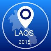 老挝离线地图+城市指南导航,景点和运输