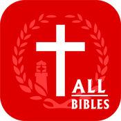 圣经 合集 - (NIV, KJV, NRSV, RSV, NASV,圣经中文版) 1.1